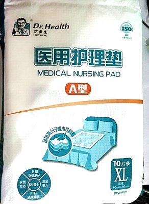 护医生医用护理垫A型10片装