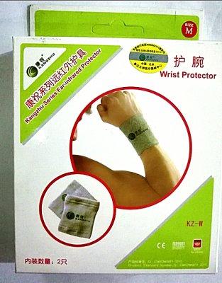 康祝系列远红外护具护腕
