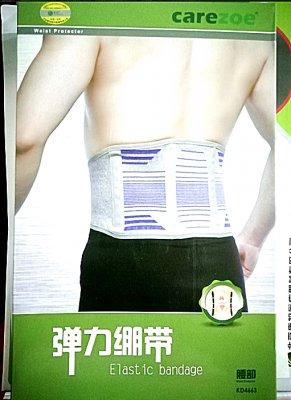 康祝弹力绷带腰部