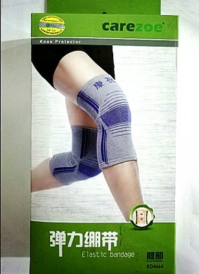 康祝弹力绷带膝部