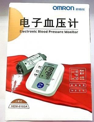 欧姆龙电子血压计上臂式HEM-8102A