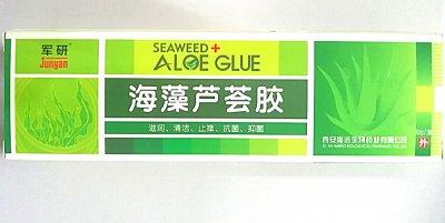 军研海藻芦荟胶