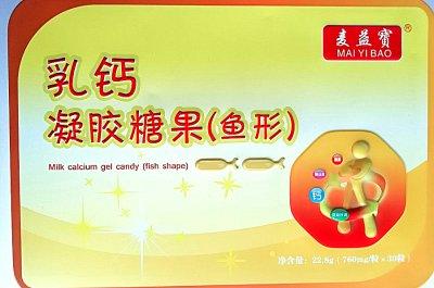 麦益寳乳钙凝胶糖果(鱼形)