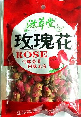 滋草堂玫瑰花