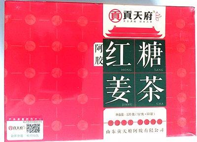贡天府阿胶红糖姜茶