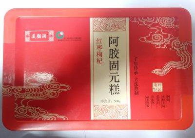 美颜润红枣枸杞阿胶固元糕