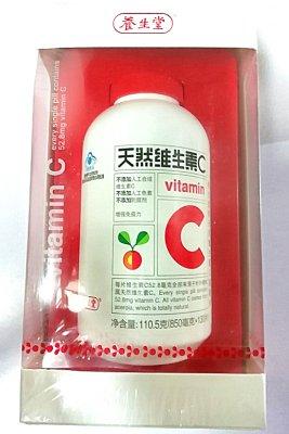 养生堂天然维生素C130片