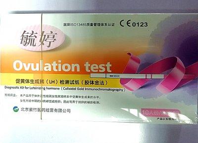 毓婷促黄体生成素(LH)检测试纸(胶体金法)条型
