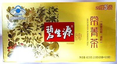 碧生源常菁茶