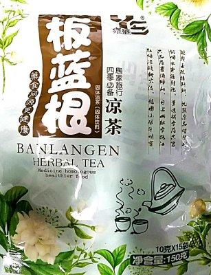 雍盛板蓝根凉茶