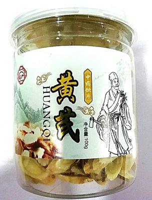 兆升中药饮片黄芪100g