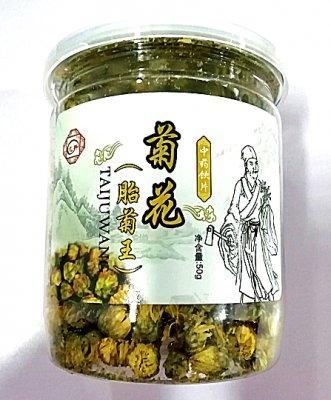 兆升中药饮片胎菊王50g