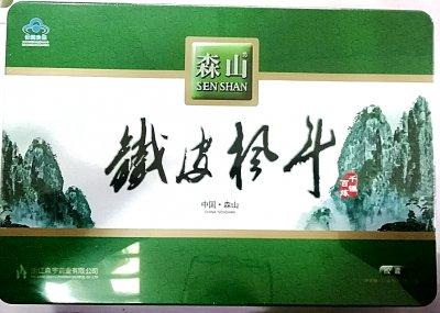 森山铁皮枫斗铁盒胶囊