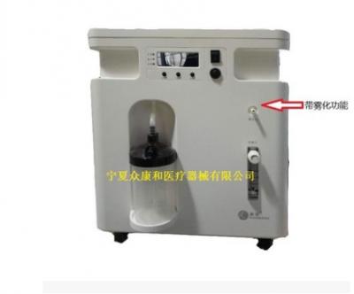 康祝制氧机(雾化型) FSY-3B