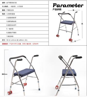 不锈钢老人折叠带轮带坐助行器助步器