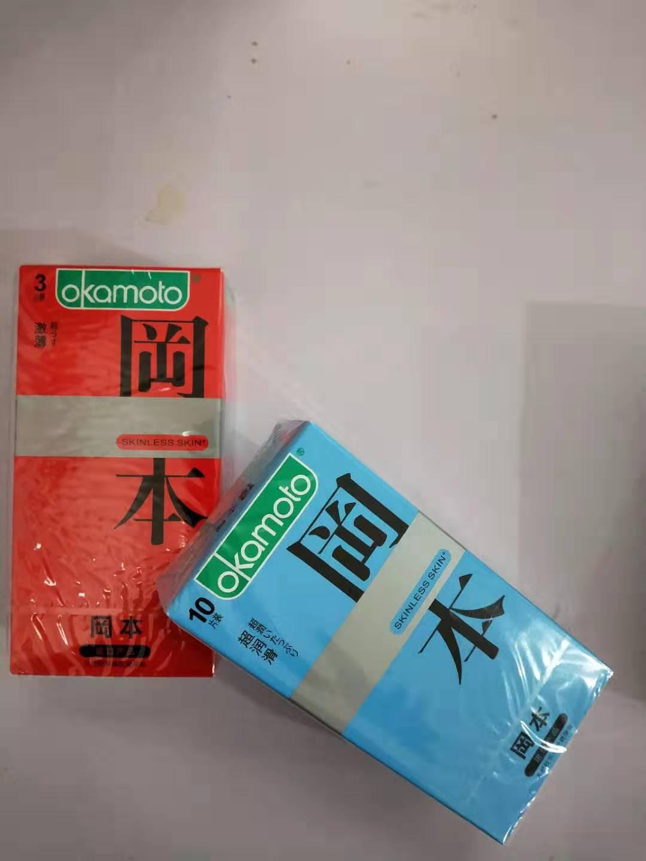 冈本超润滑(蓝盒)10只有赠品-副本