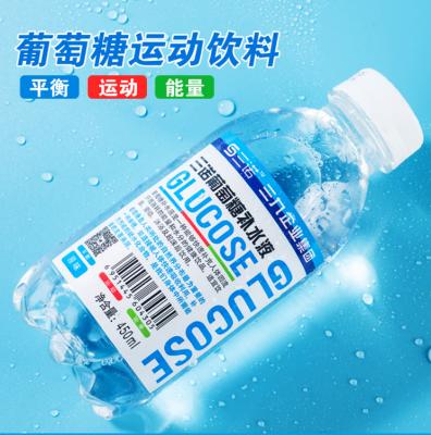 三诺葡萄糖补水液(原味)