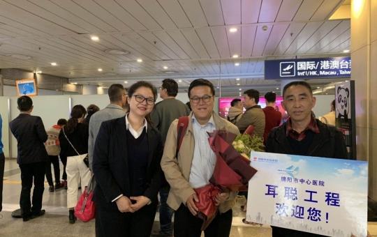 2018 | 四川(5月20-24日)