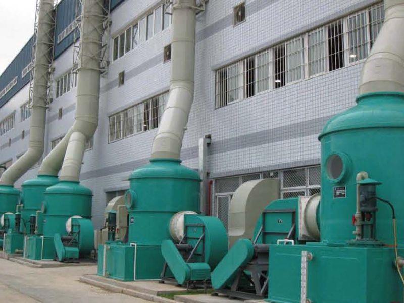 积水化成品(苏州)科技有限公司废气处理项目