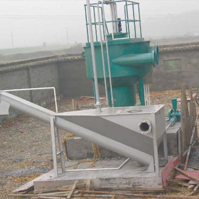 XLC旋流沉砂池,砂水分離系統