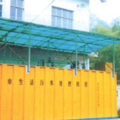 AIAIO型 污水生物處理除磷脫氮裝置