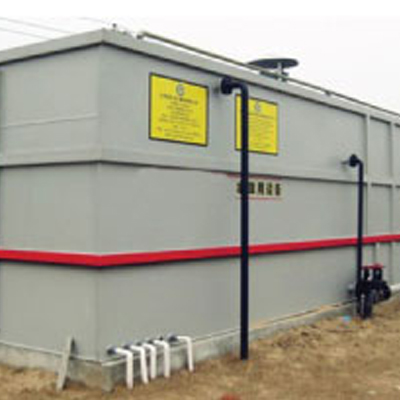 HC型中水處理設備