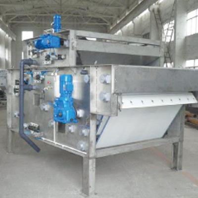 DNT型帶式濃縮脫水一體機