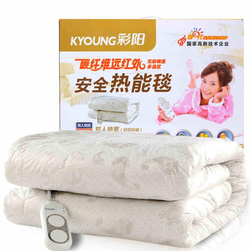 彩阳双人碳纤维电热毯三人电褥子加大加厚不上火安全防水可调温