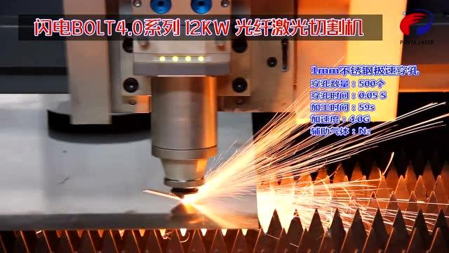 生銹鐵板可以直接用激光切割機切割...