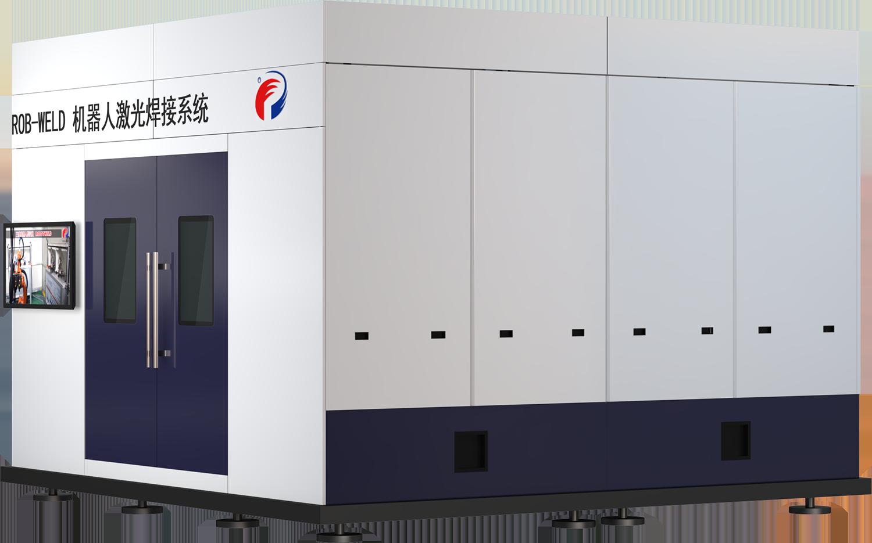 ROB-WELD 機器人激光焊接系統