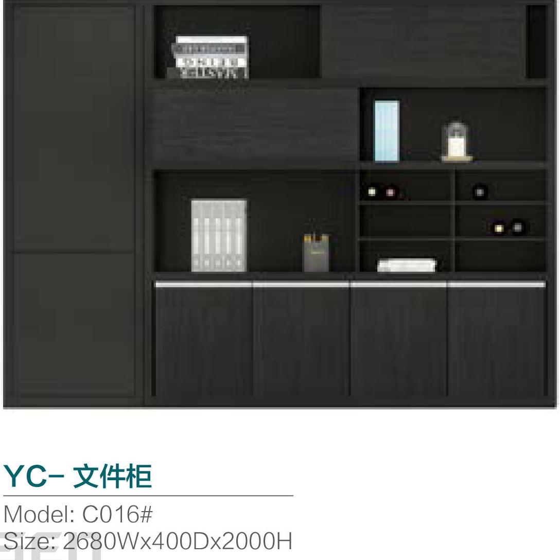 YC-文件柜-C016
