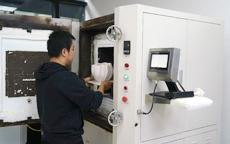 3D打印让制作陶瓷更轻松---江西景德镇