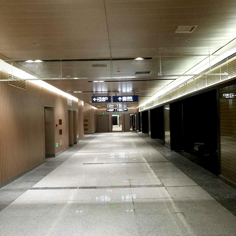 武汉地铁7号线谭鑫培站