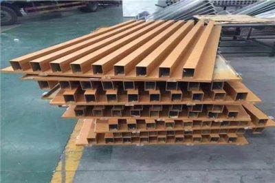 方通组装板