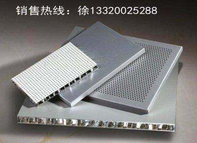 蜂窝铝板工艺