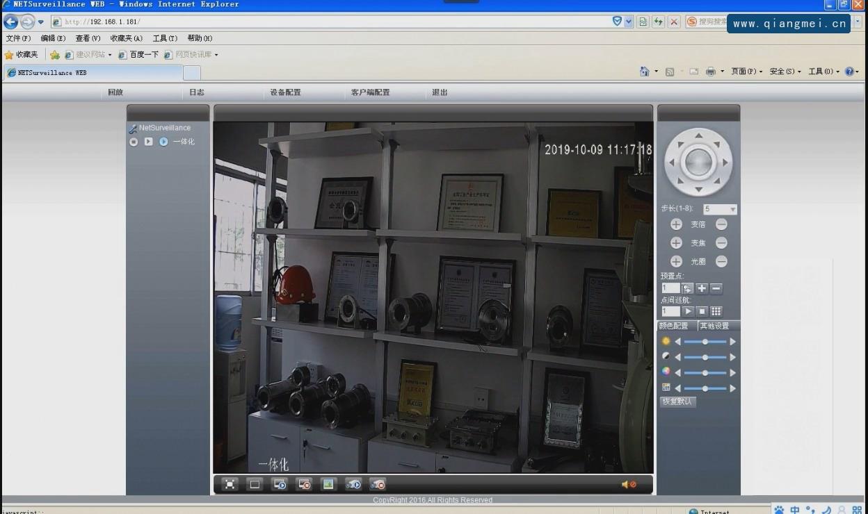 x09深圳強美防爆攝像機預置位設置方法xm