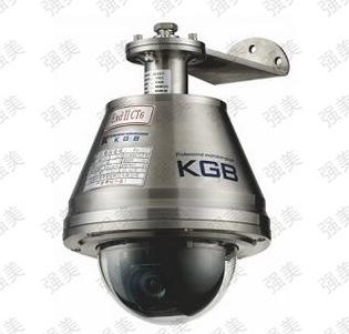 防爆高速球不锈钢(含三星SCM-2271P机芯)