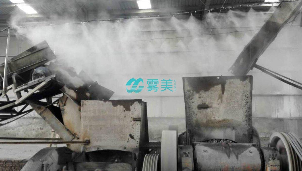 上海雾美环保设备工程有限公司官网网站上线
