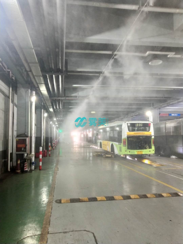 上海巴士公交维修站-喷雾降温工程案例