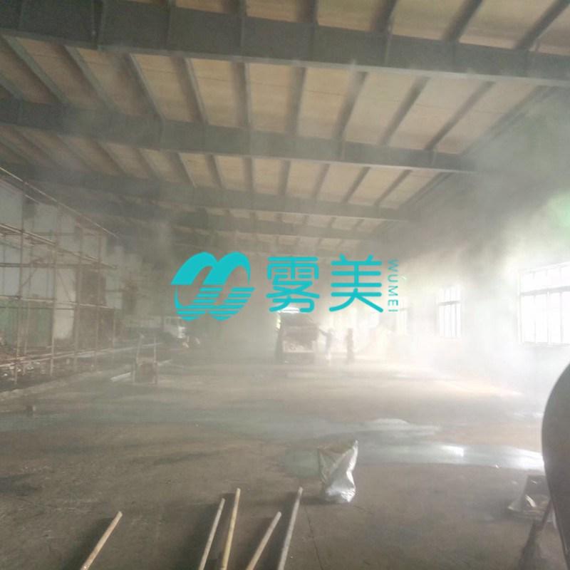 喷雾除臭设备