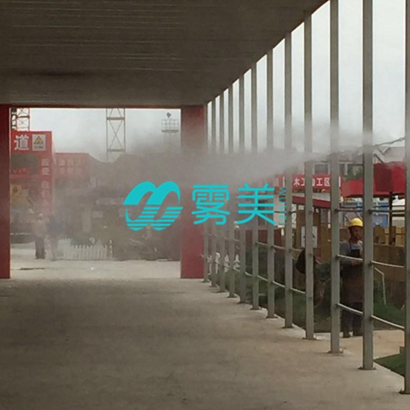 建筑工地微雾除尘