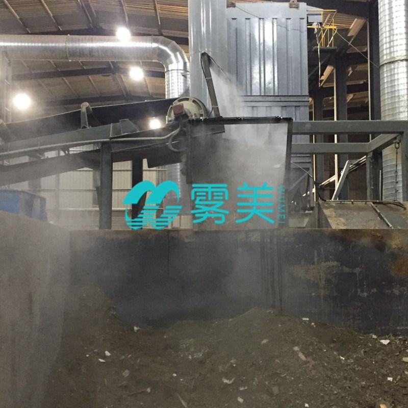 建筑垃圾干雾除尘