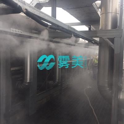 空调机组微雾降温
