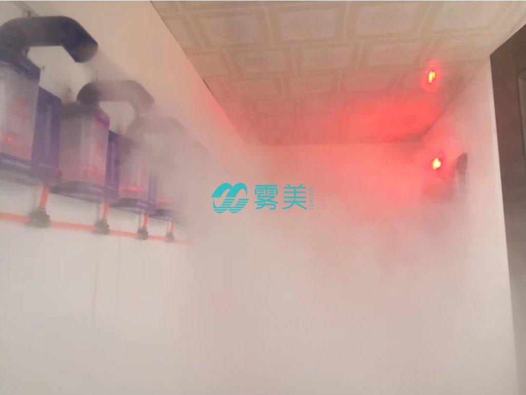 人员消毒设备