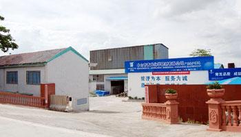 青龍集團廣東中山生產基地