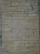 GRC幕墻裝飾板材