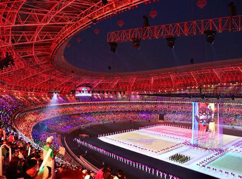 第二届全国青年运动会隆重开幕