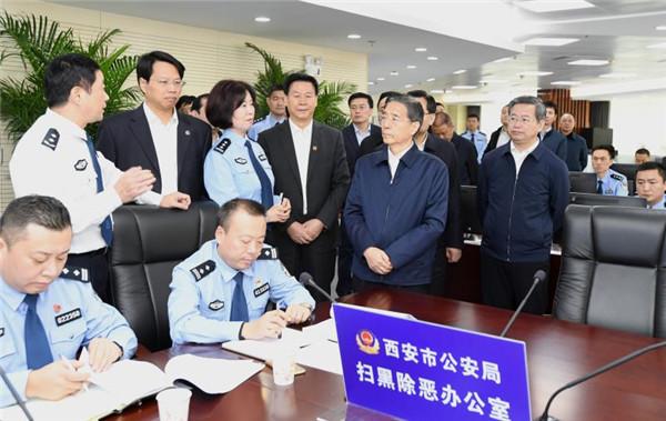 郭声琨强调 顺应人民群众呼声期盼 守护社会平安促进公平正义