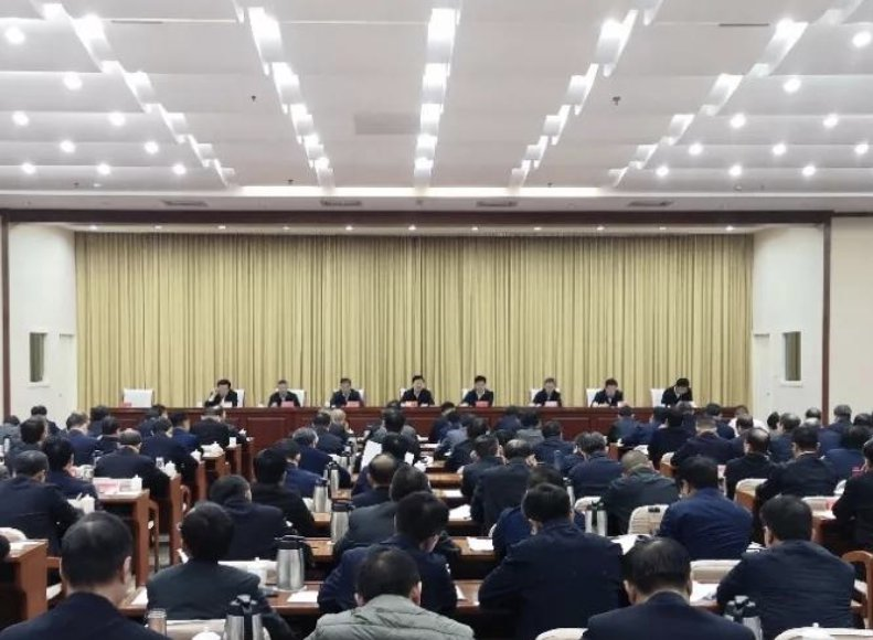 省扫黑除恶专项斗争领导小组召开第十五次扩大会议