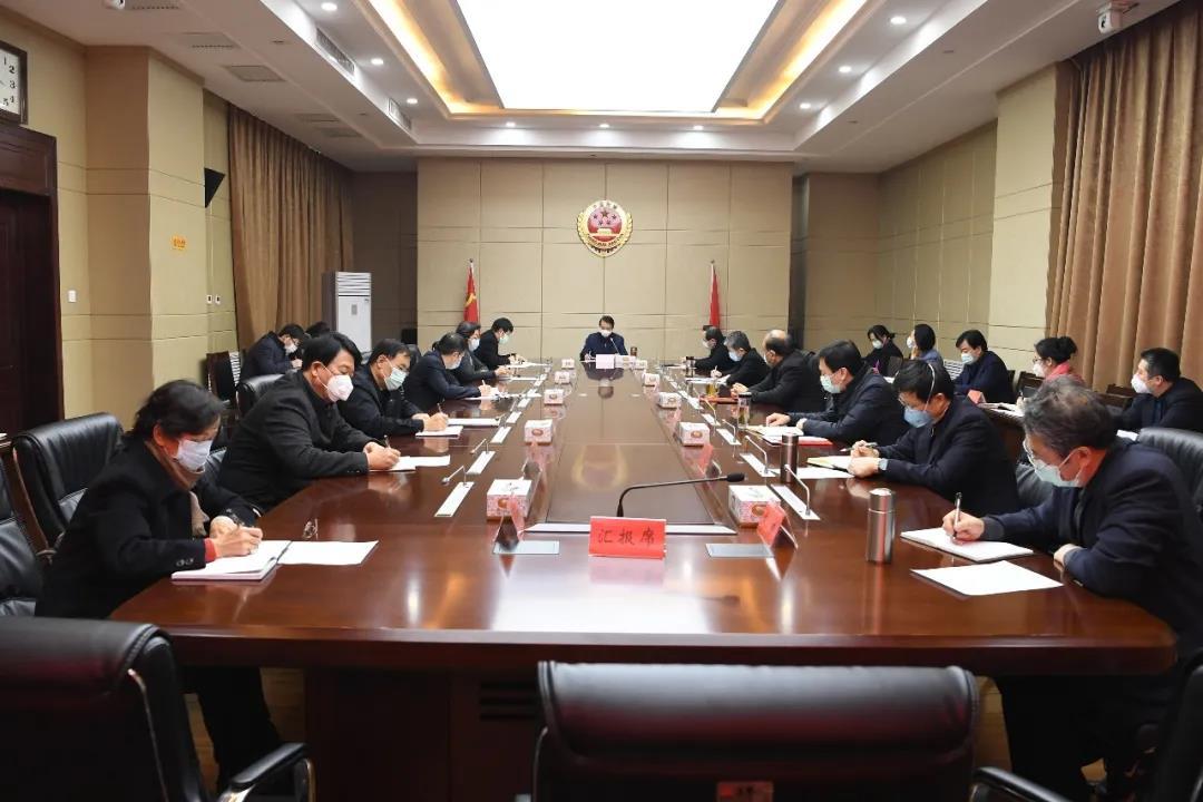 太原市检察院召开疫情防控工作领导小组会议